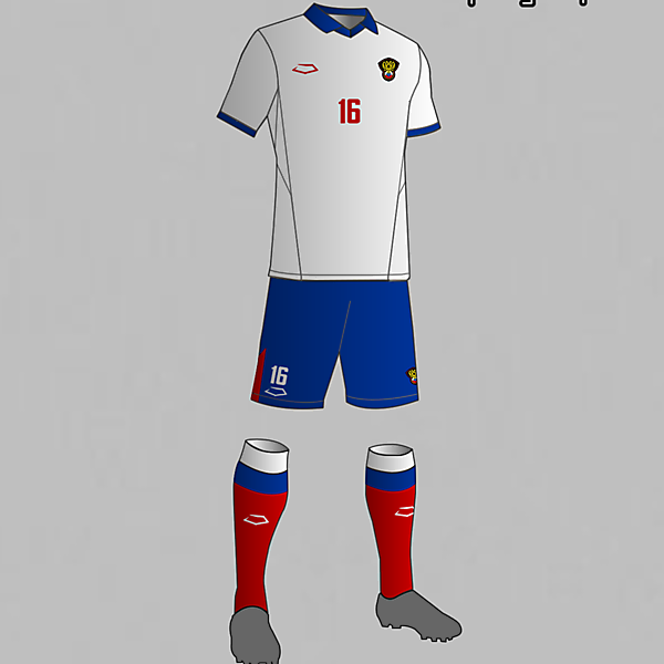 Russia National Team Away Kit 2016