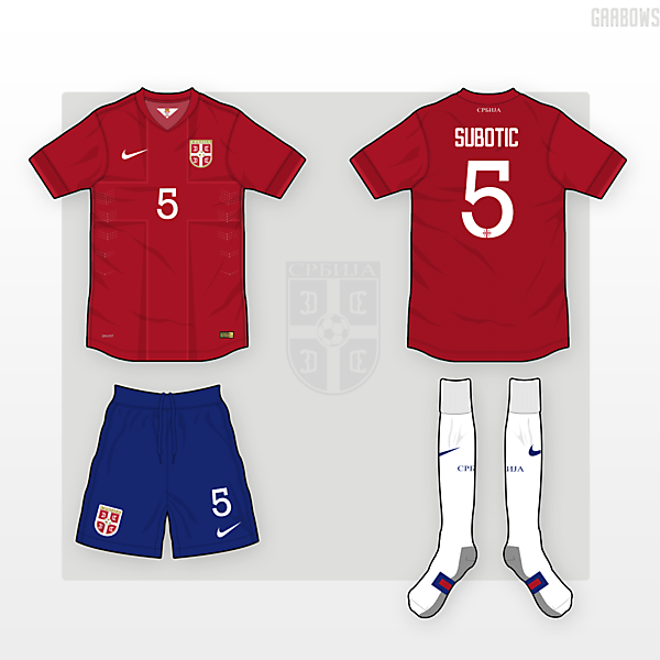 Serbia Home Kit [2014 WC Competition]