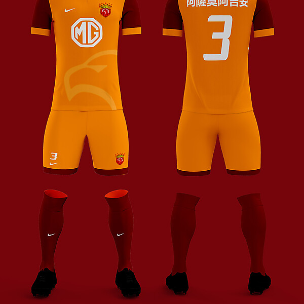 Shanghai SIPG Away Kit 2017