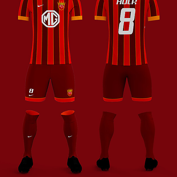 Shanghai SIPG Home Kit 2017