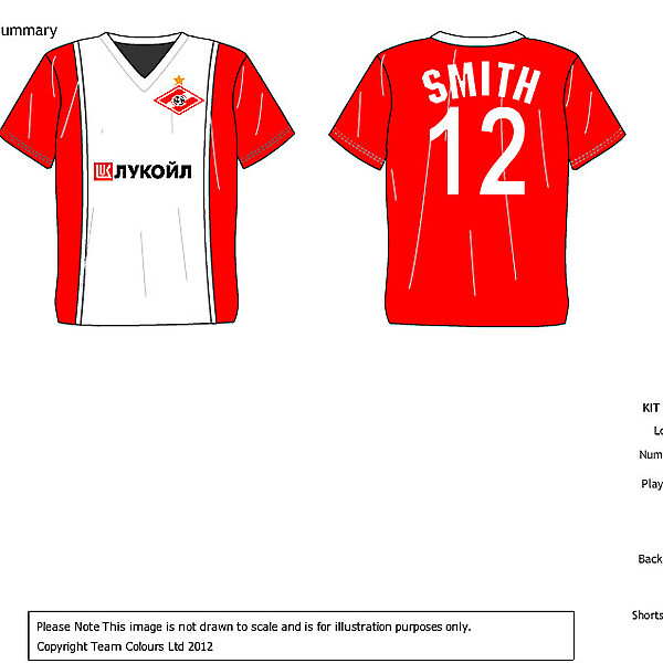 Spartak Moscow Home Kit