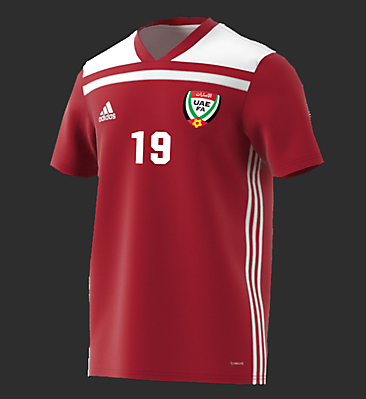 UAE AWAY ASIAN CUP 2019