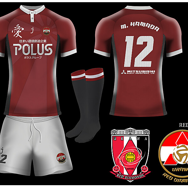 Crimson league Matchday 6 - Urawa Red Diamonds home kit