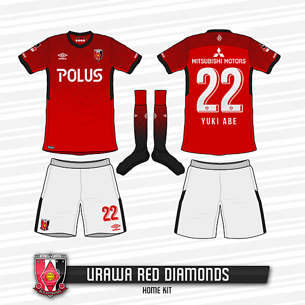 Urawa Red Diamonds Home Kit