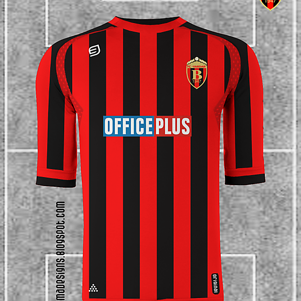 vardar scopje home