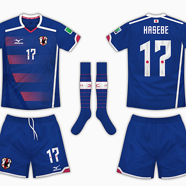 World Cup Comp - Japan Home Kit - Mizuno