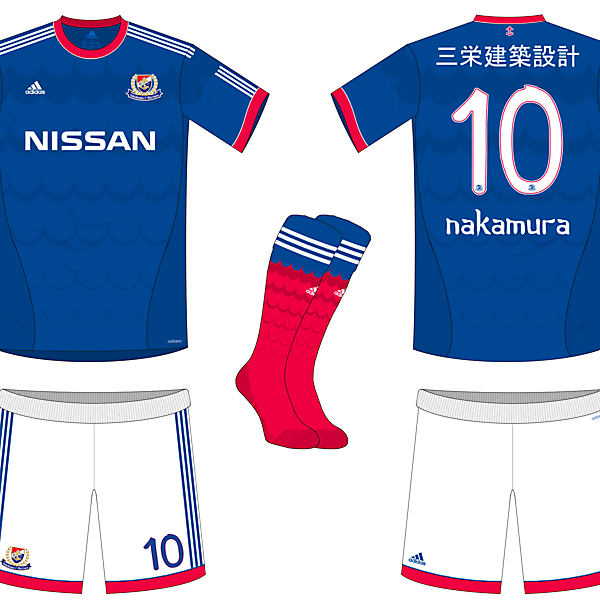 Yokohama F. Marinos Home Kit