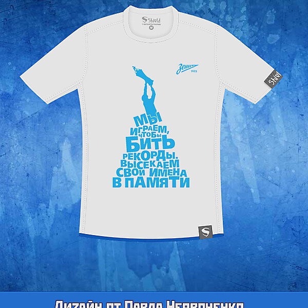 Zenit Fan Shirt