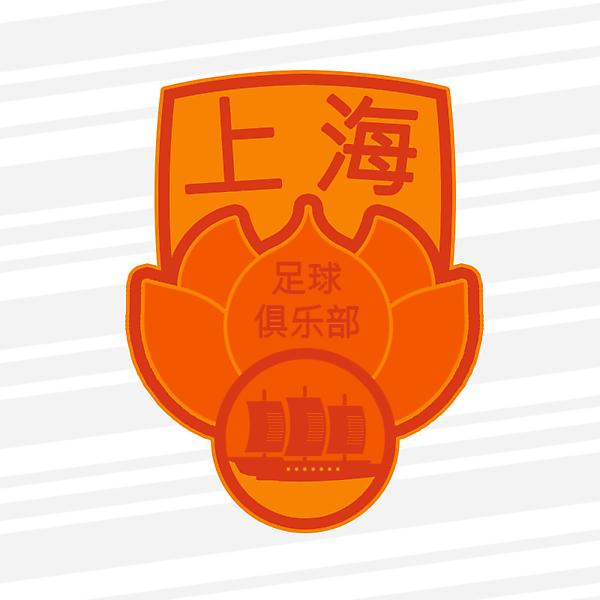 Shànghǎi ZJ (Shanghai FC/上海足球俱乐部)