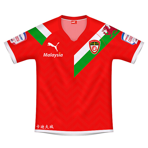 Cardiff City - rebrand