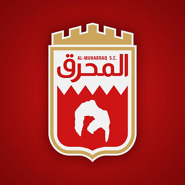 Al-Muharraq SC | Crest Redesign