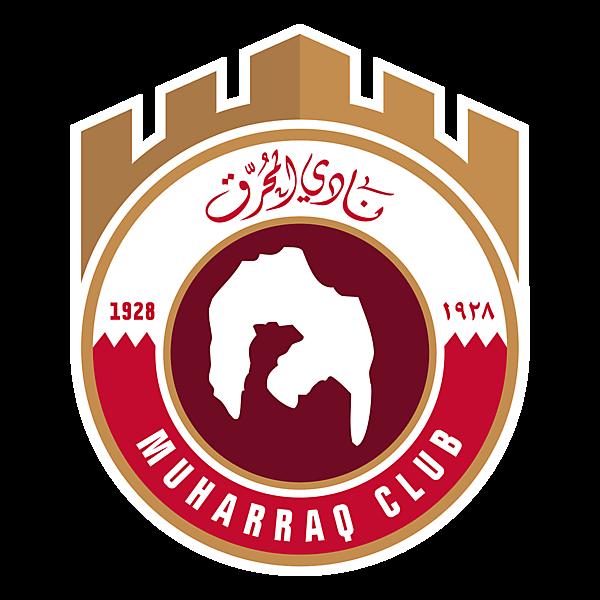 Al-Muharraq SC REDESIGN