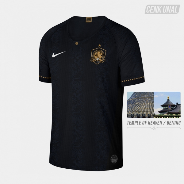 Beijing Guoan x Nike