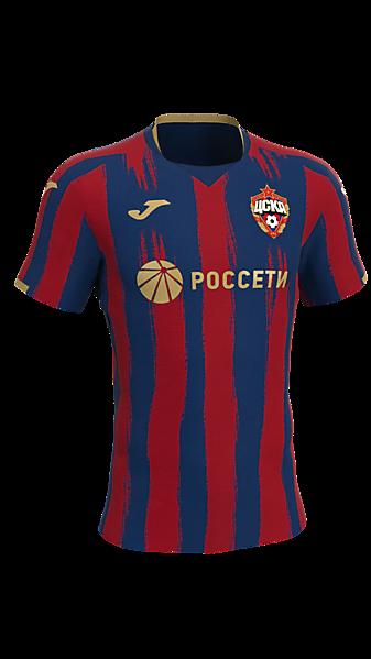 CSKA - Home
