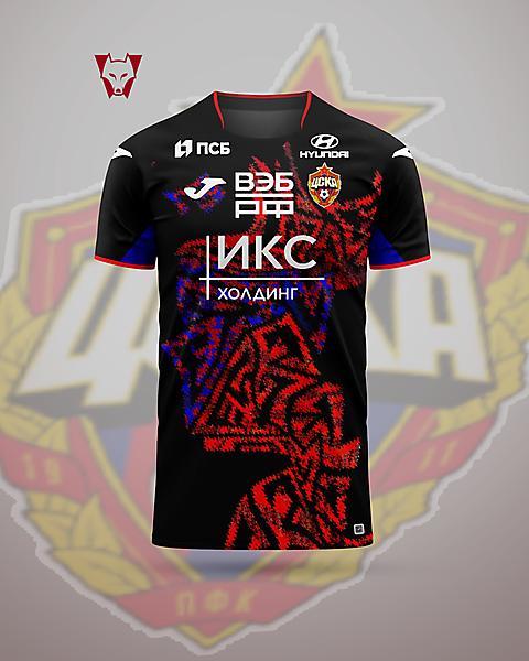 CSKA away concept