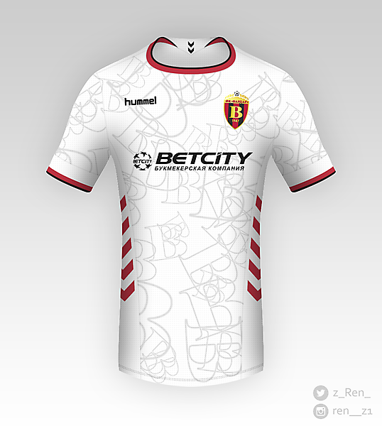 FK Vardar Away Kit