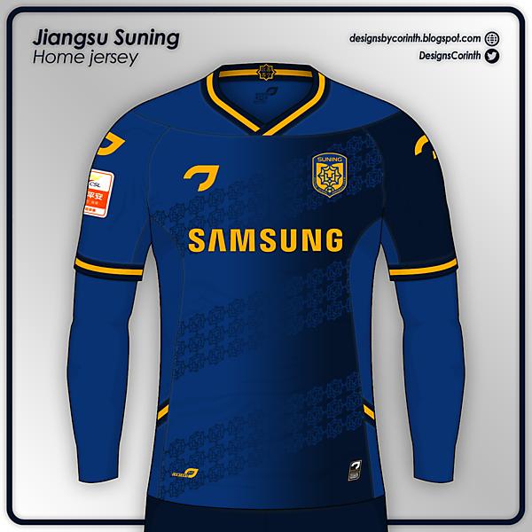 Jiangsu Suning | Home jersey