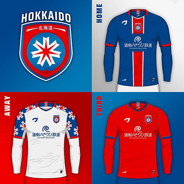 Hokkaido (Japan) | Crest and Jerseys