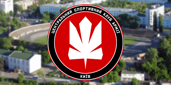 CSKA Kyiv crest redesign
