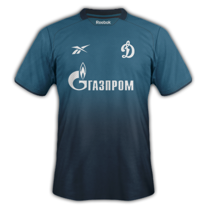 Dinamo Moskva Reebok Kits