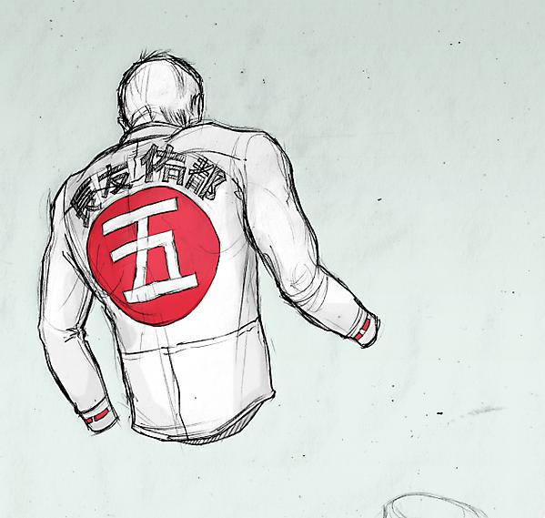 Japan Sketch