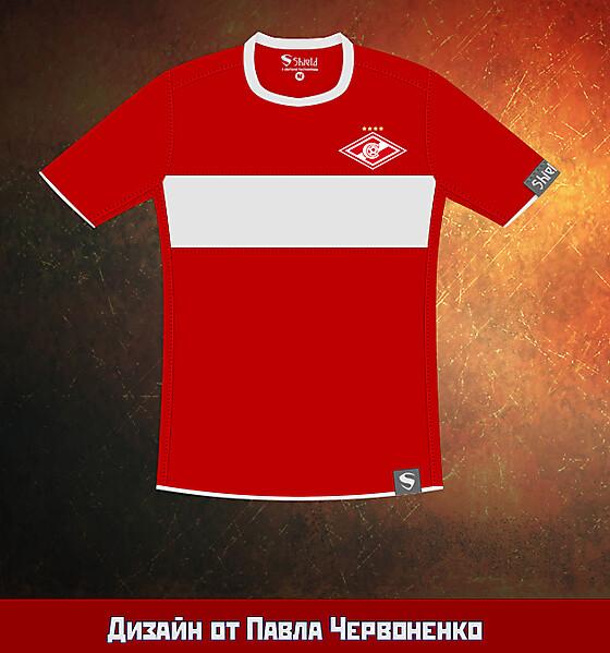 Spartak Moscow Fan Shirt