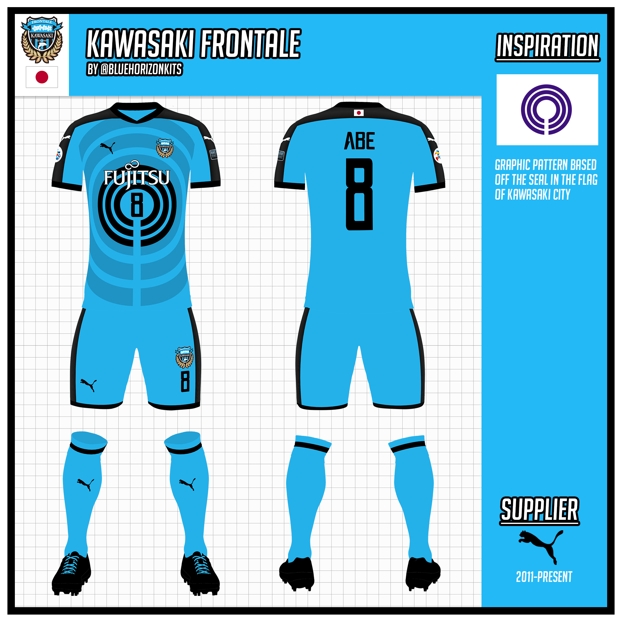 Champions League Asia: Kawasaki Frontale Home Kit (Asian Champions League Version