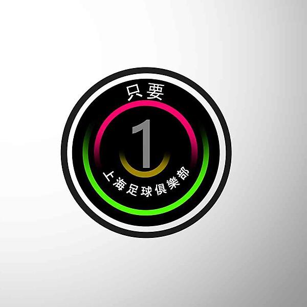 Only Football Club in Shanghai