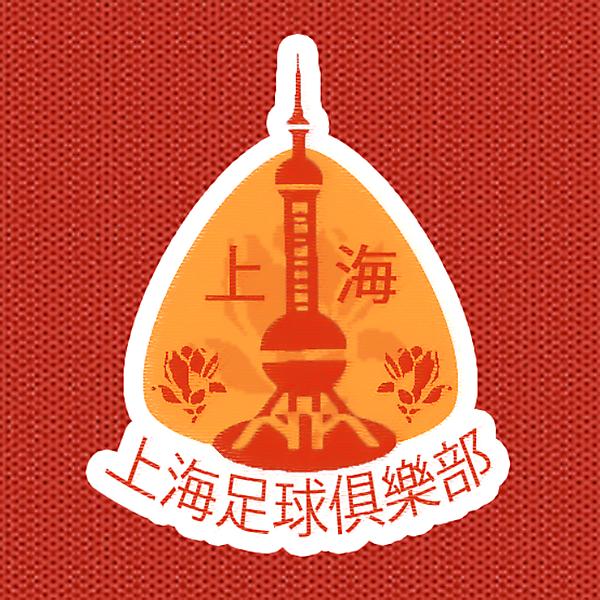 Shanghai FC (1C1C)