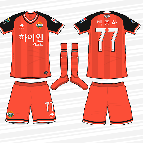 Gangwon FC Home Kit