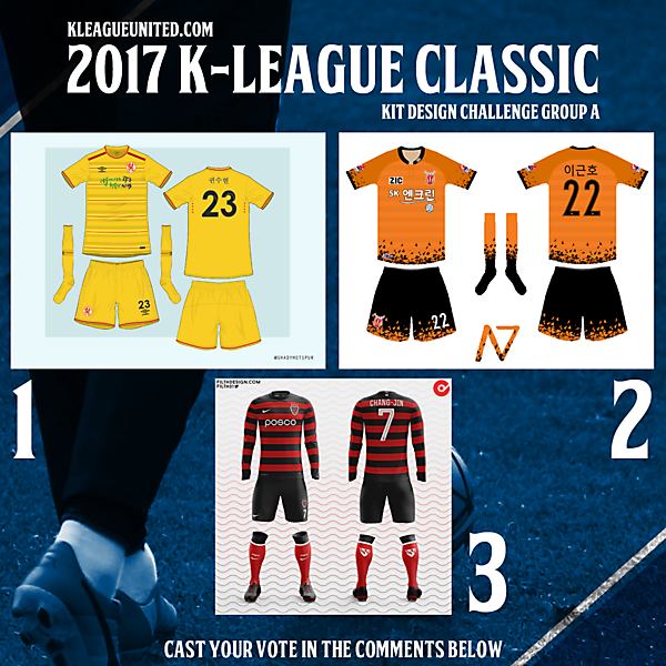 2017 K-League Kit Design Challenge (CLOSED]