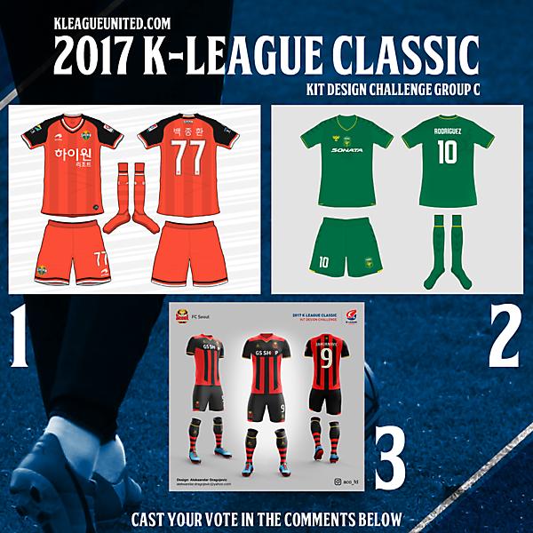2017 K-League Kit Design Challenge (CLOSED]