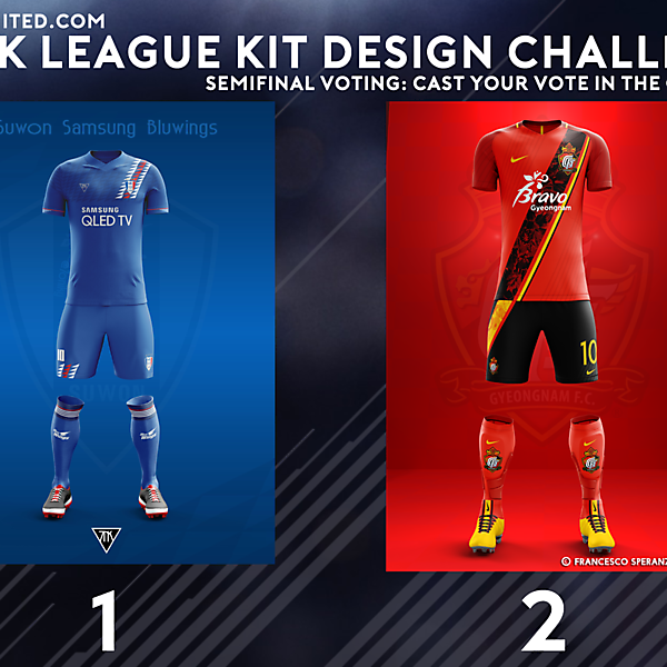 2018 K League Kit Design Challenge [CLOSED]