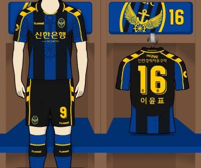 Incheon United FC | Home kit