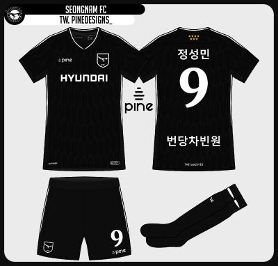 Seongnam FC | Home | Pine