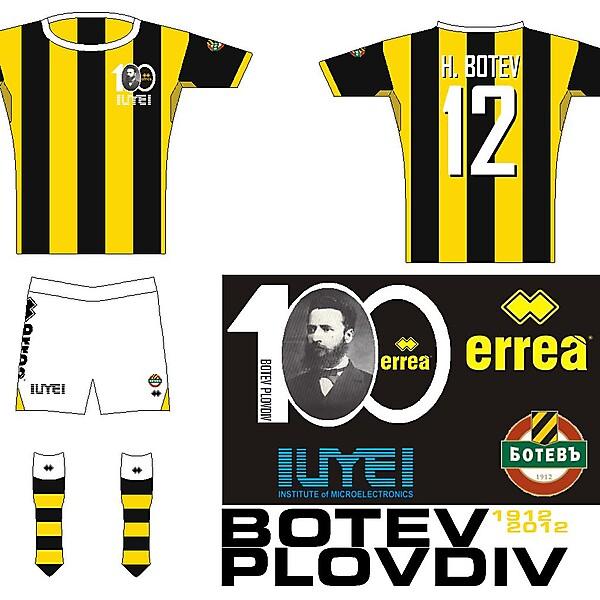 Botev Plovdiv 100 Errea
