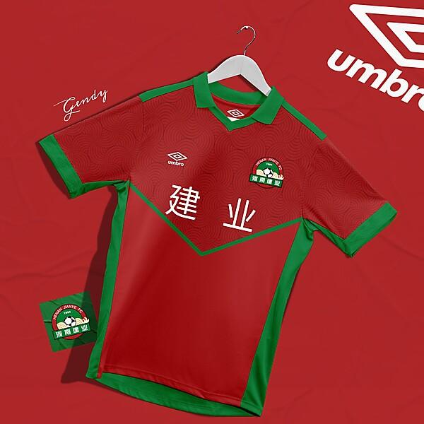 Henan Jianye FC Home Kit Concept