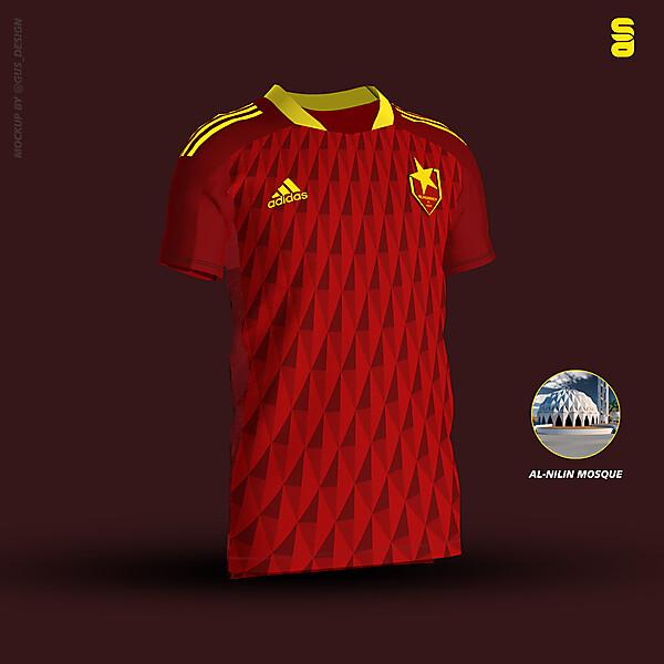 El Merrikh SC - Home kit