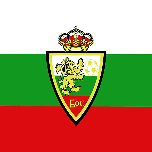 Bulgaria National Football Crest