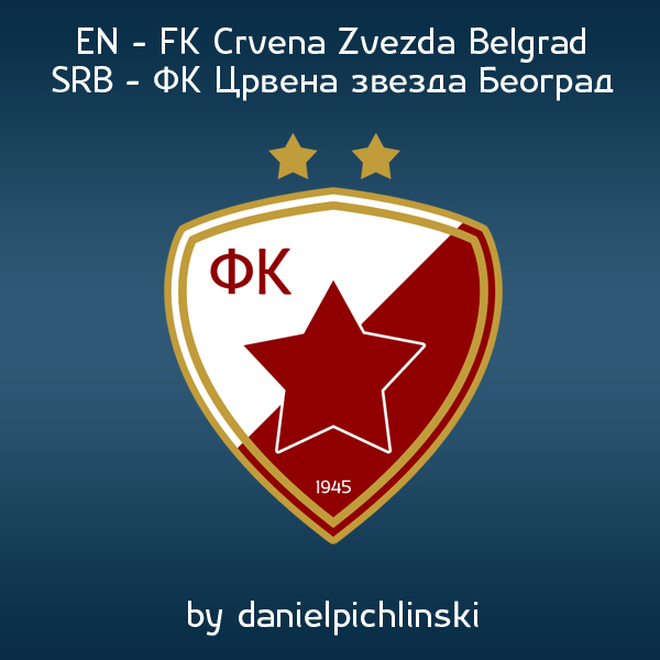 Crvena Zvezda Belgrad Crest Design