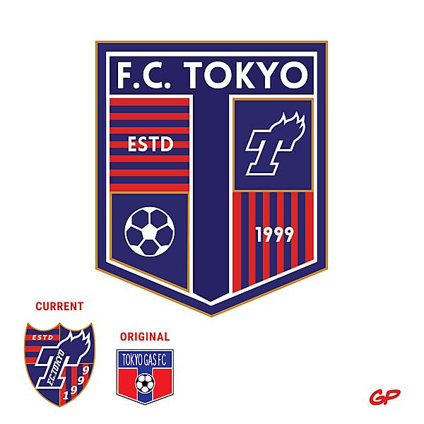 FC Tokyo logo redesign