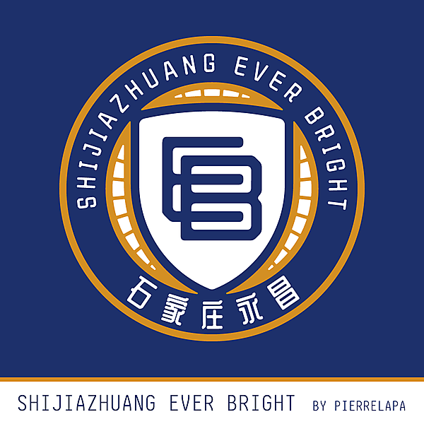 Shijiazhuang Ever Bright - crest redesign