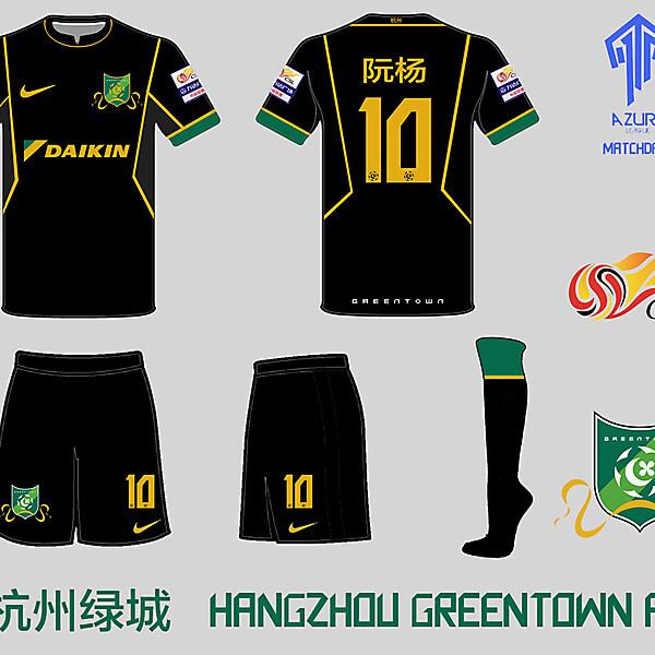 Hangzhou Greentown FC Away Kit- Azure League Matchday 8
