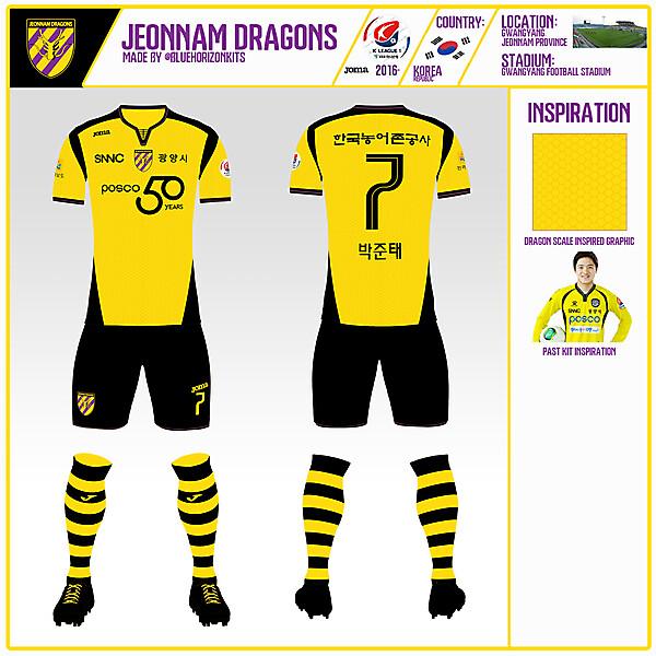 Jeonnam Dragons Home Kit | DFSL2 Round 3 | made by @bluehorizonkits