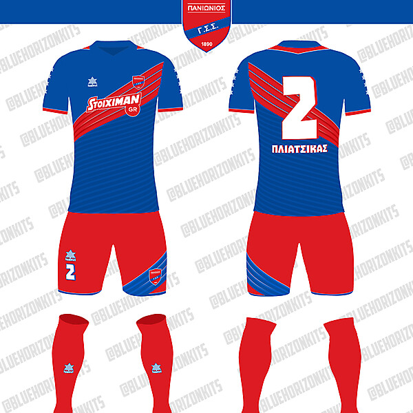 Panionios F.C. Away Kit