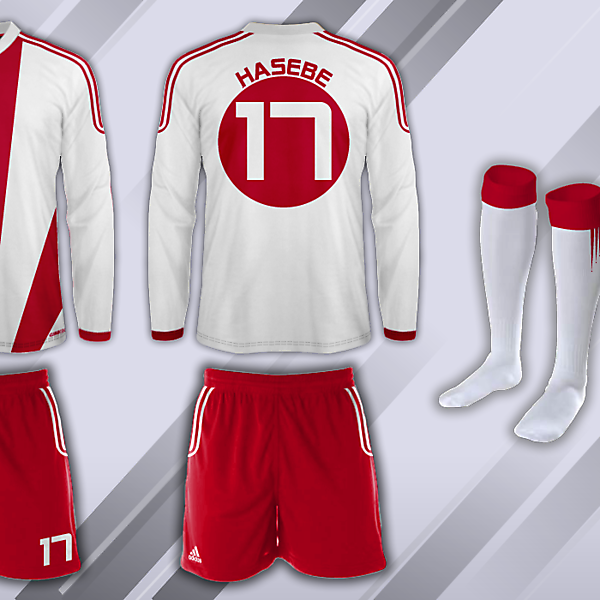 Japan Away *Late Entry*