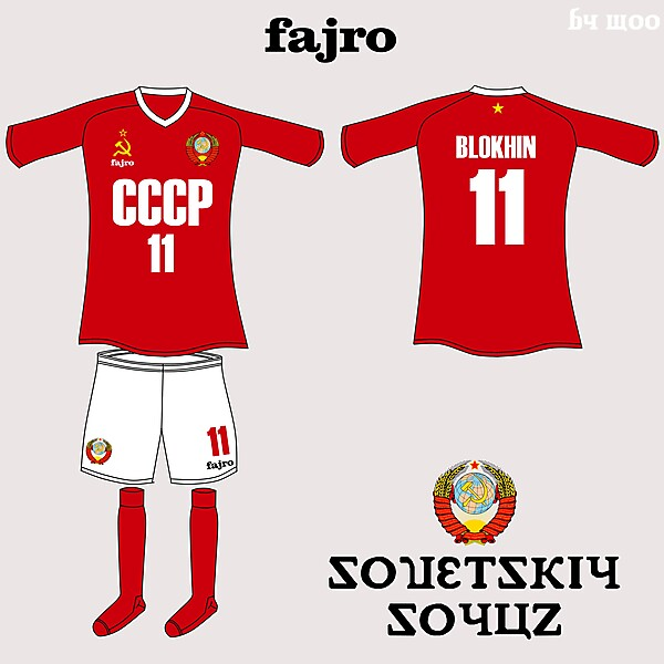 USSR Fajro Fantasy Home
