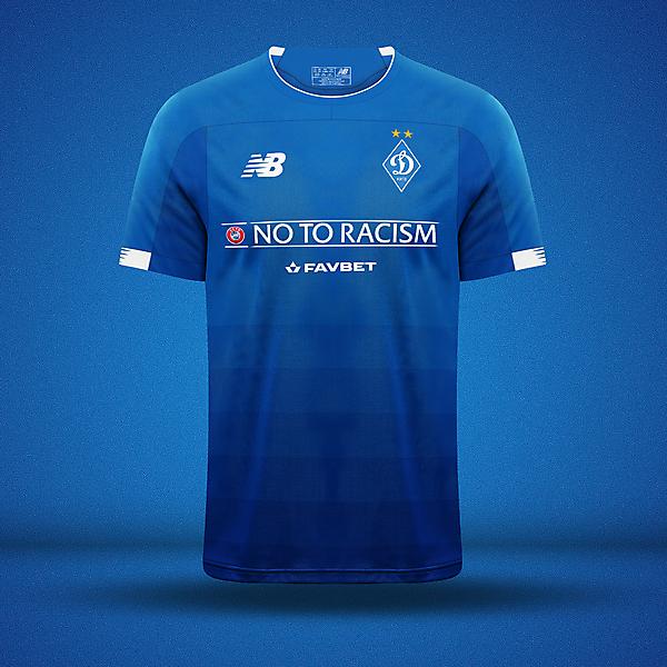Dynamo Kiev || New Balance Away Concept