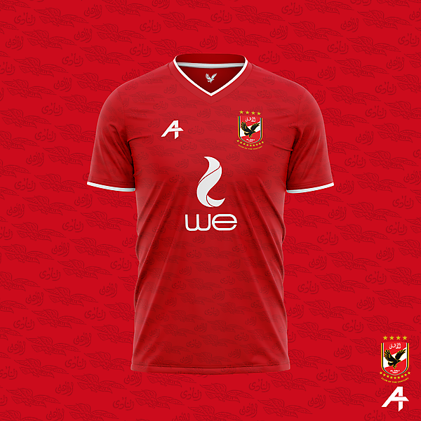 Al Ahly home kit concept