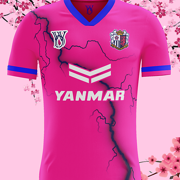 Cerezo Osaka concept kit